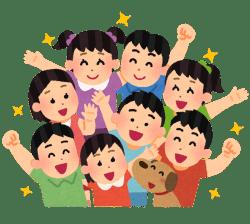 group_kids