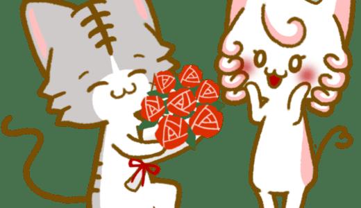 【恋愛】プレゼント(男の子→女の子)