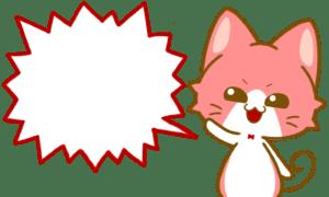 ふきだし・ギザギザ[ロゼ]