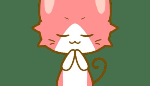 祈る・願うロゼ