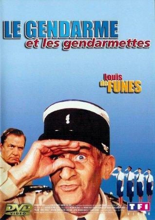 Louis De Funes Streaming : louis, funes, streaming, Louis, Funès, Streaming,, Regarder, Direct,, Streaming, Gratuitement, SokroStream.com