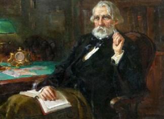 21 марта - всемирный день поэзии. Иван Сергеевич Тургенев