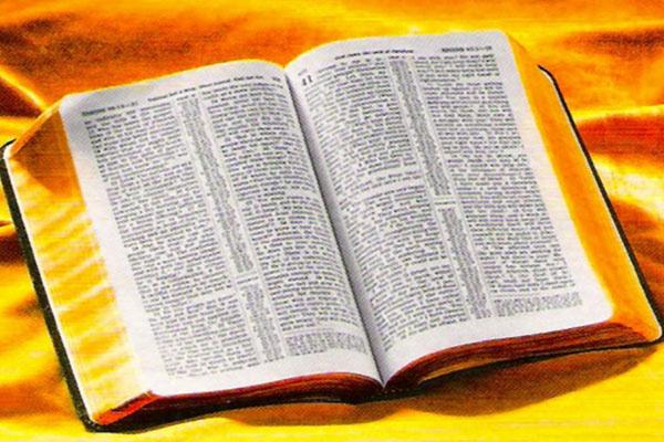 Четвертая Заповедь - помни день субботний