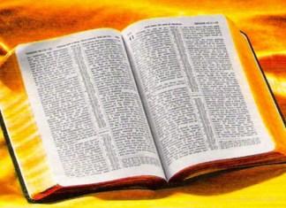 Четвертая Заповедь