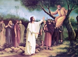 Иисус Христос и Закхей