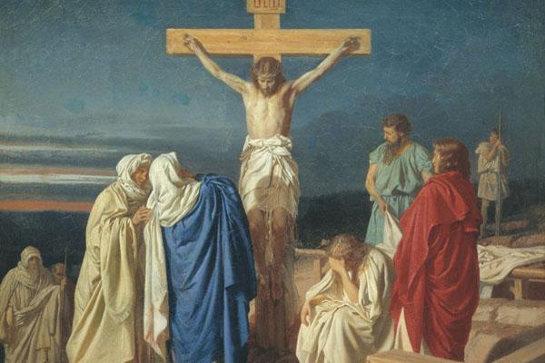 Распятие Сына Божия