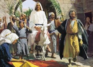 Въезд Иисуса Христа в Иерусалим