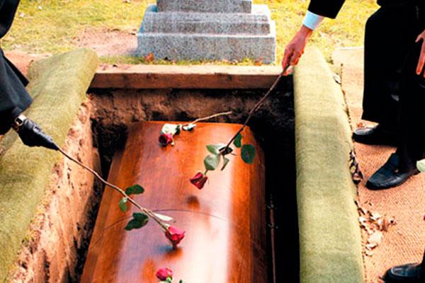 Человек умер... что дальше?