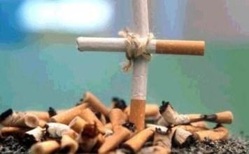 Курение — это грех