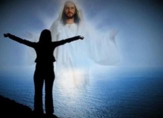 Любите Бога, как Он любит вас
