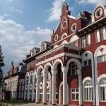 Заокский христианский гуманитарно-экономический институт