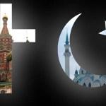 О толерантности и веротерпимости