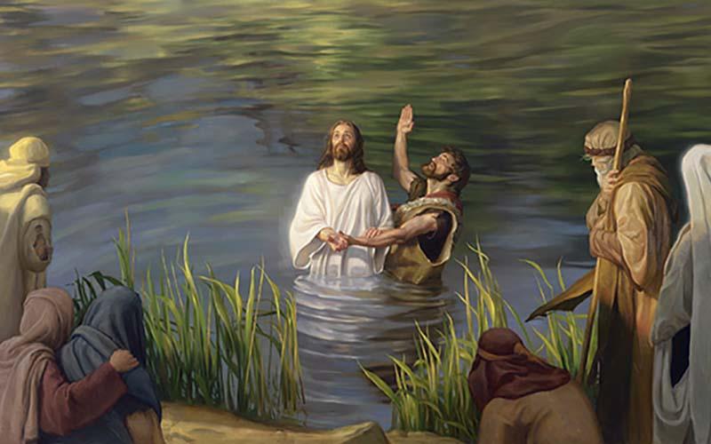 Что такое крещение?