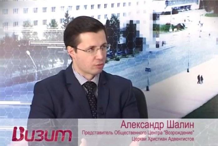 Телепередачу о чудесах показали в Каменске-Уральском