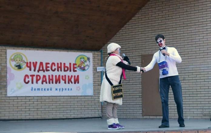 Юбилей журнала «Чудесные странички» собрал сотни детей в центральном парке Йошкар-Олы