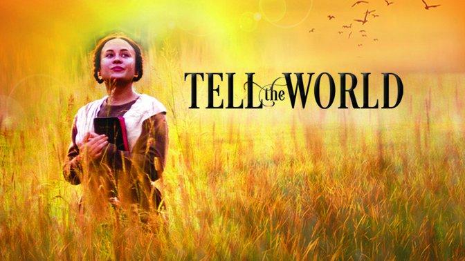 Фильм «Расскажи об этом миру»