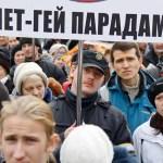 10 городов России отказали в проведении гей-парада
