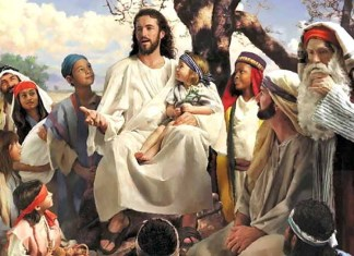 Качество характера Иисуса Христа