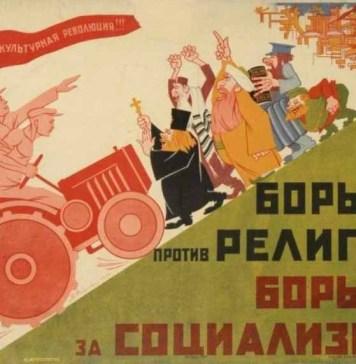 Как в Советском Союзе относились к верующим