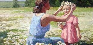 Разговор о маме