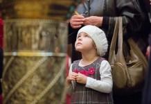 Дети о Боге