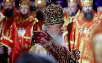 Глава РПЦ: верю, что разные конфессии объединятся в одну Церковь