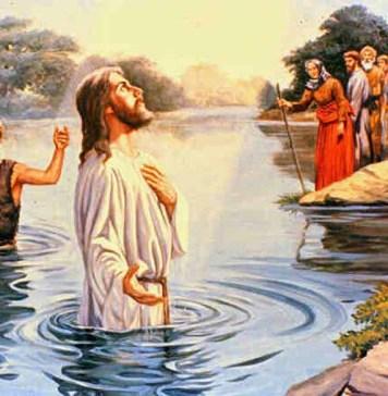 Евангелие от Матфея, глава 3