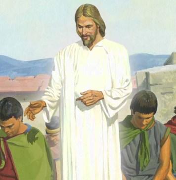 Евангелие от Луки, глава 11