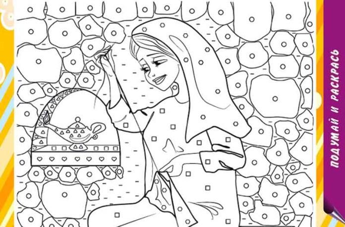 Христианские раскраски на сайте детского журнала «Чудесные странички»