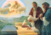 Пророчества о пришествии Христа: прошлое и будущее