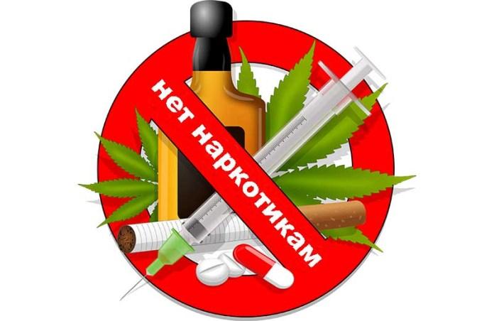 Дети и наркотики