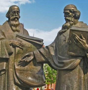 Кирилл и Мефодий – распространители христианства