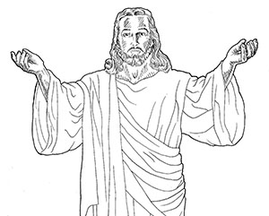 Божий Сын