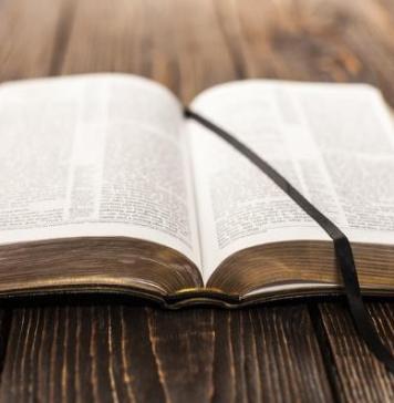 Стихотворение «Новый Завет»