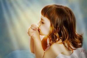 Молитва о почитании родителей