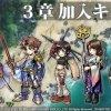 【DFFOO速報】3章加入キャラクターの紹介!!5キャラ!!