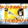 - ガチャ動画 - 【DFFOO】イベントガチャ(ガーネット)を26回!