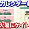 - ガチャ動画 - 【DFFOO】2月イベントスケジュール雑談!