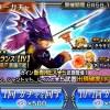 - 攻略動画 - Dissidia Final Fantasy Opera Omnia – Kain EX 70 CP Banner