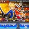 - 攻略動画 - Dissidia Final Fantasy Opera Omnia – Ramza EX & Seymour EX Banners