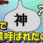 - 攻略動画 - 【DFFOO#213】ガチャ神様からお告げがあるそうです…。【オペラオムニア】