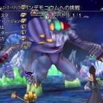 - 攻略動画 - ディシディアファイナルファンタジーオペラオムニア(Dissidia Final Fantasy Opera Omnia)幻獣界アルティメットパンデモニウム