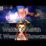 - 攻略動画 - 【DFFOO】Wakka & Aerith EX Weapon Showcase
