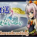- 攻略動画 - 【DFFOO】断章 : シェルロッタ ~消えない思い ~ (story : )Live broadcasting 【オペラオムニア】