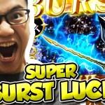 - 攻略動画 - 【DFFオペラオムニア】HYPE!! SUPER LUCKY BURST & LD Sephiroth Weapon Summon セフィロスにLD武器&BT武器【DFFOO】