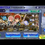- 攻略動画 - [#DFFOO] Reno Banner pull: The Tickets Madness