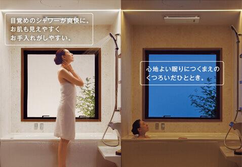 Panasonicバスルーム フラットラインLED照明
