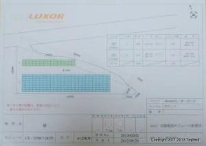 Luxor-61kW