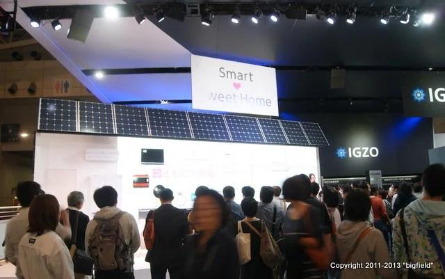 シャープの太陽光発電システム(CEATEC Japan 2013)