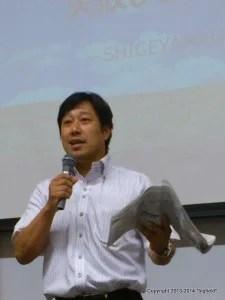 太陽光発電セミナー・川田社長の挨拶